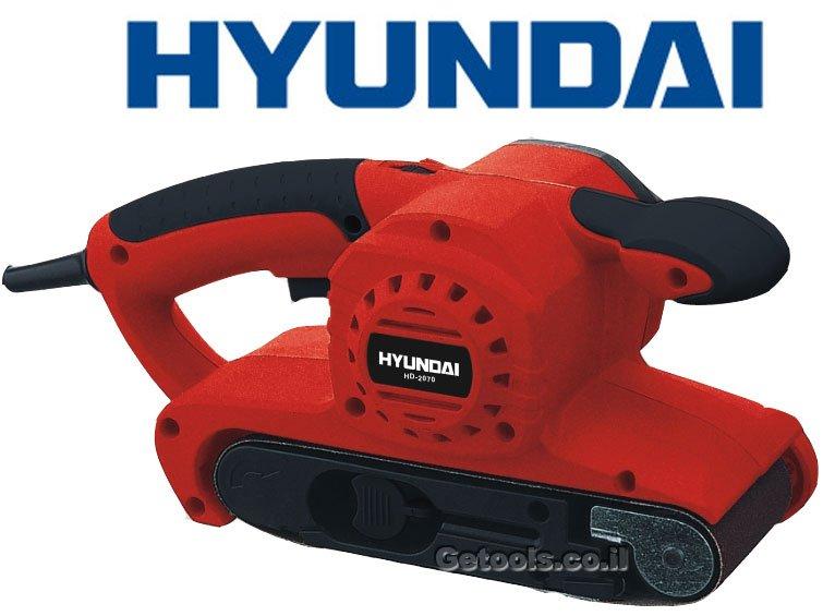 מלטשת סרט יונדאי Hyundai HD2070
