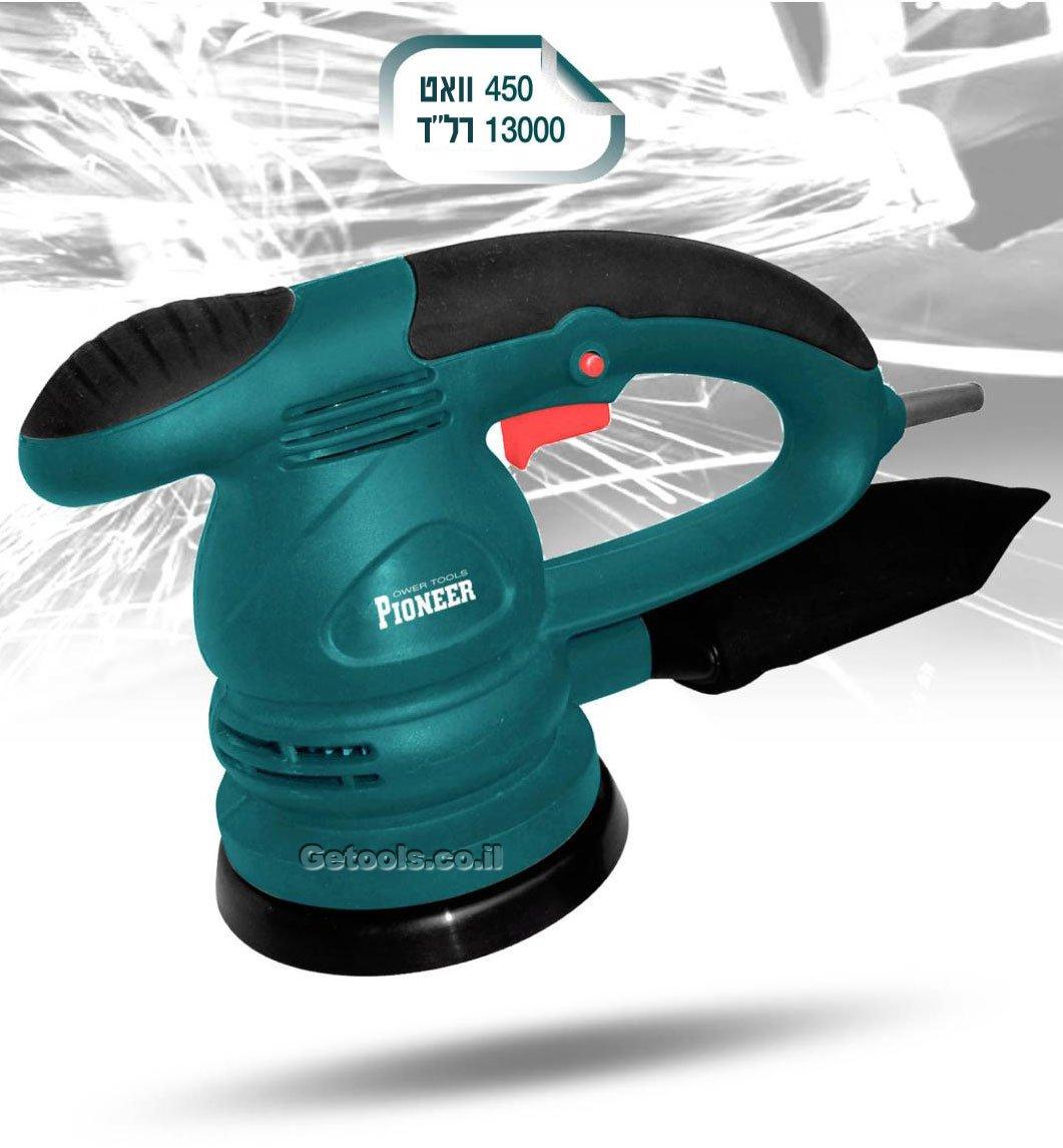 מלטשת אקצנטרית פיוניר דגם Pioneer PSE420W