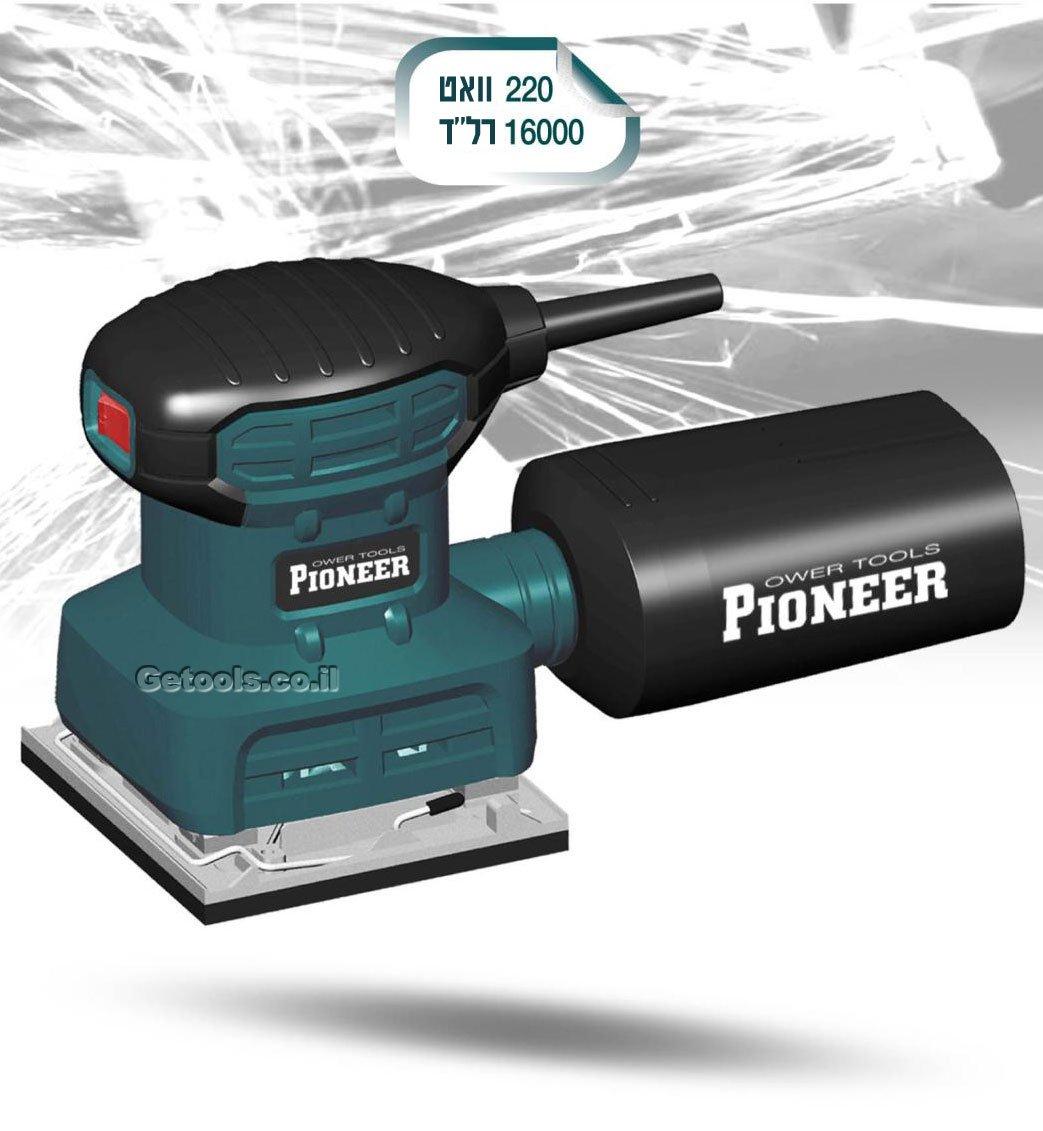 מלטשת פיוניר דגם Pioneer PSS200W